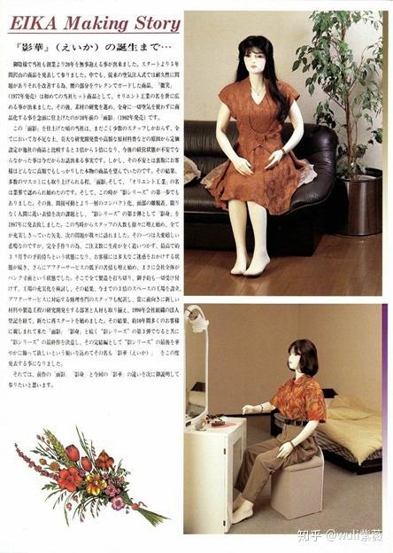 日本实体娃娃多少钱_70年代实体娃娃诞生于日本(这个设计,真是十分懂得勤俭节约) 高 能