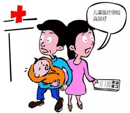 保险亦是风险,儿童保险到底要怎么买才更