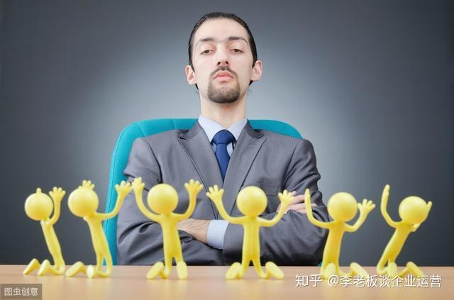 职场生存法则之做人_不进职场8大误区,做资深办公高手