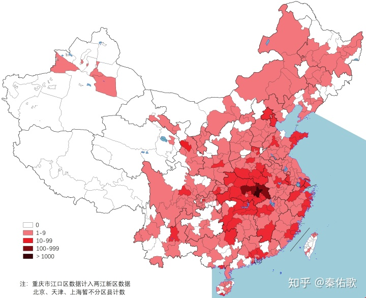 新型冠状病毒肺炎疫情分布图(每日更新)(含中国/全球图片