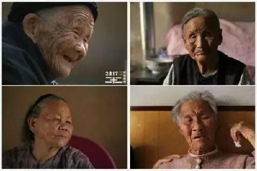 做成把《二十二》里的老奶奶看待图表情包揉胸美女被动漫表情的图片