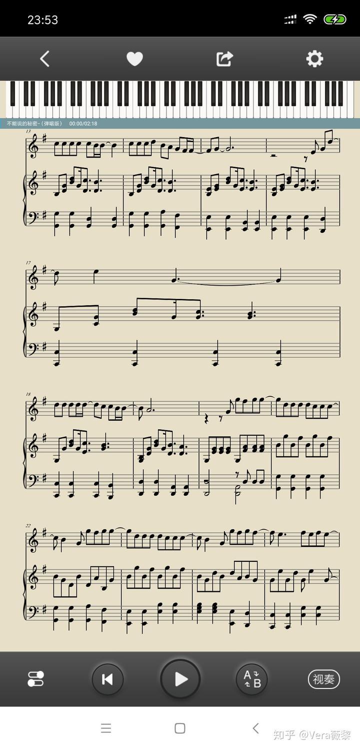 钢琴和吉他的和弦走向都是指旋律吗?图片