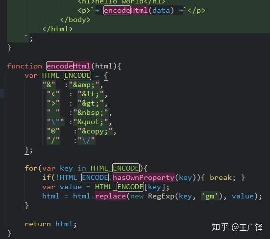 通过js去构造dom 最常见的就是这4种注入,只要你从库中读取html数据并