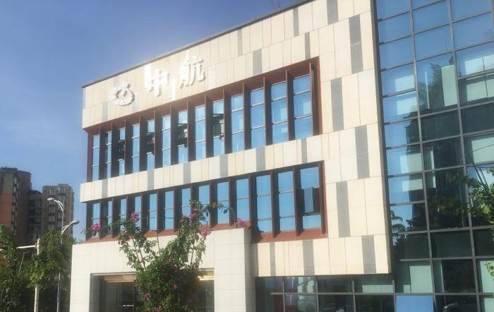 项目星经典集团|重庆中航黄鳝无线网络改造升级活飞鱼鱼图图片