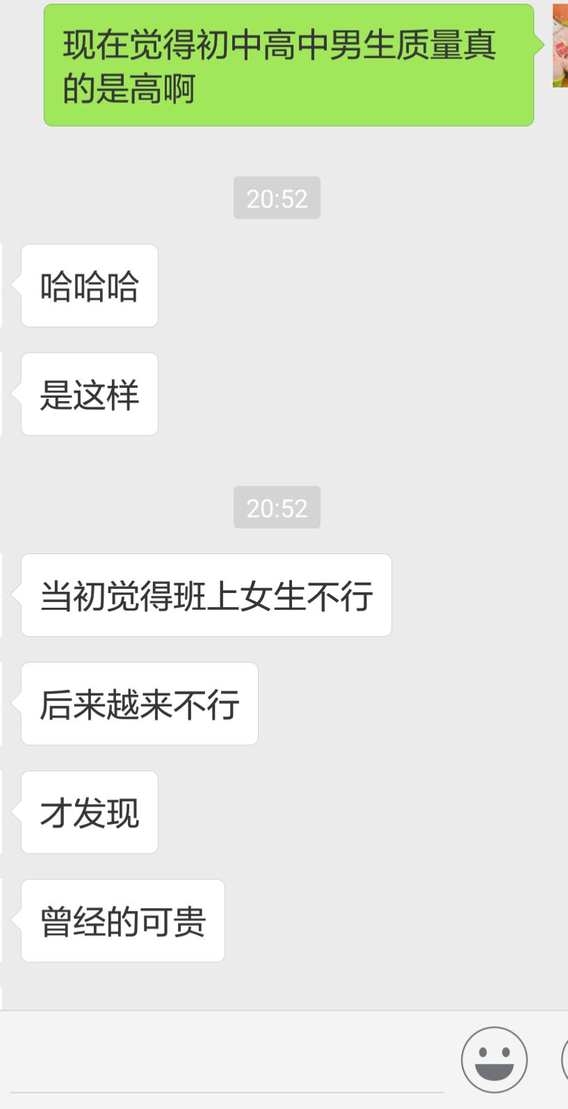 武汉-最新v初中-知乎初中没毕业吗演员能做图片