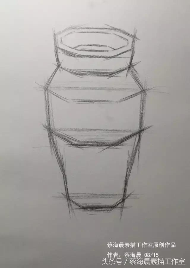 蔡海晨素描步骤稿13—素描罐子的结构画法