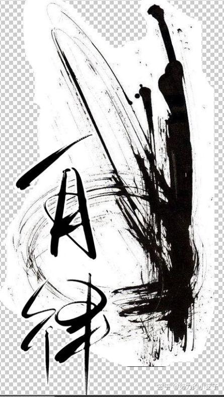 如果纹身写一行字你会纹什么?