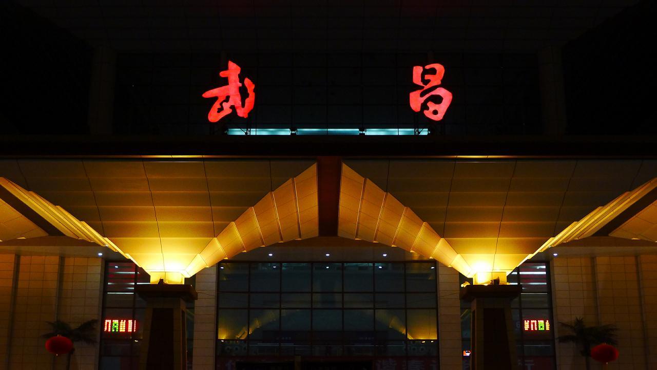我看武汉火车站杀人事件:杀人有理吗?