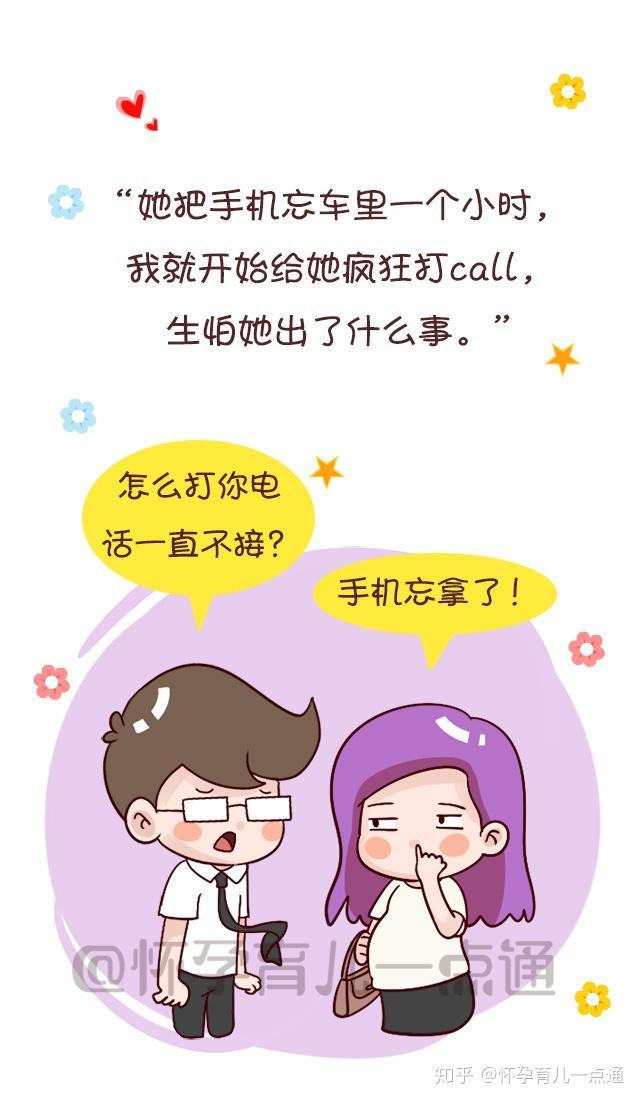 怀孕的老(da)婆(lao):惹不起,惹不起!