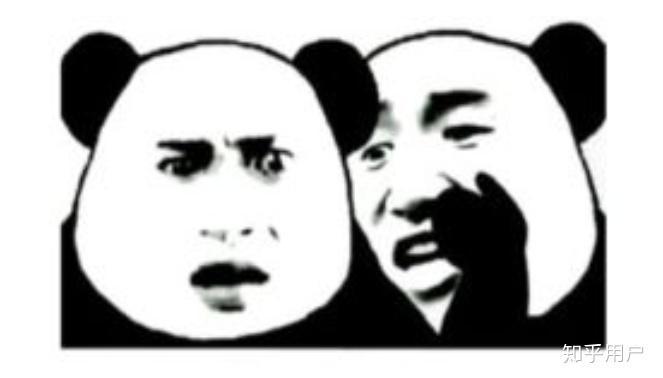 熊猫头最大的魔力在于,只要表情到位,甚至连文字都不需要了,随便一瞧图片