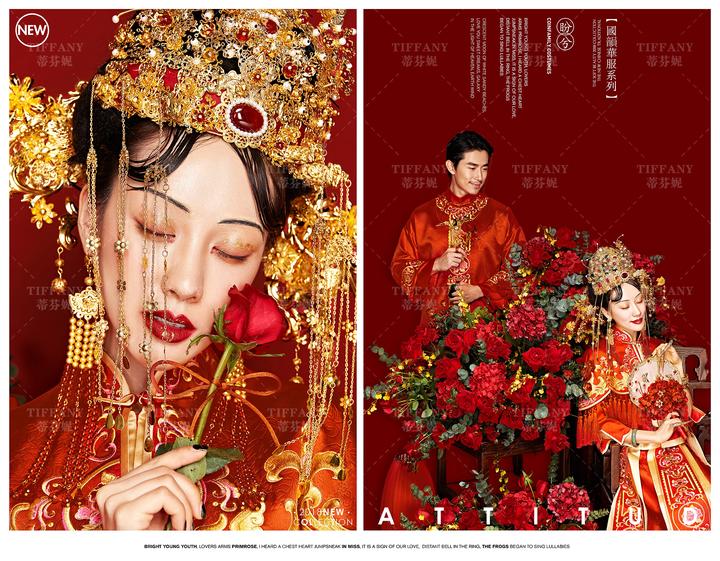 唐代瓷器婚纱照_1,唐朝贵妃装 顶级婚纱摄影不会局限于一种打扮,像唐装这样的炫丽服