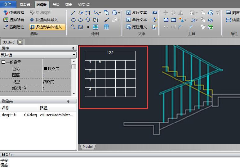 在CAD图纸中绘制EXCEL表格?怎样考景观设计图片