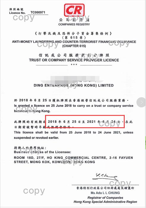 解除防沉迷系统 qq防沉迷解除器注册码_香港高防游戏服务器_香港高防服务器
