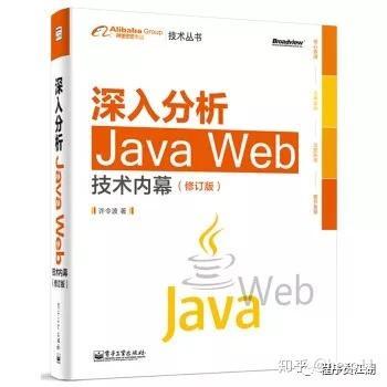 学习java,有什么书籍推荐?学习的方法和过程是怎样的?