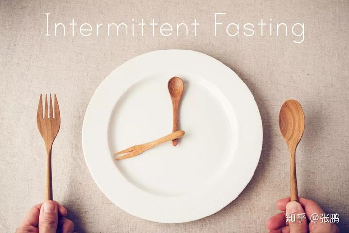 间歇性断食尝试,到底值不值得减肥?晚餐减肥食谱冬季图片
