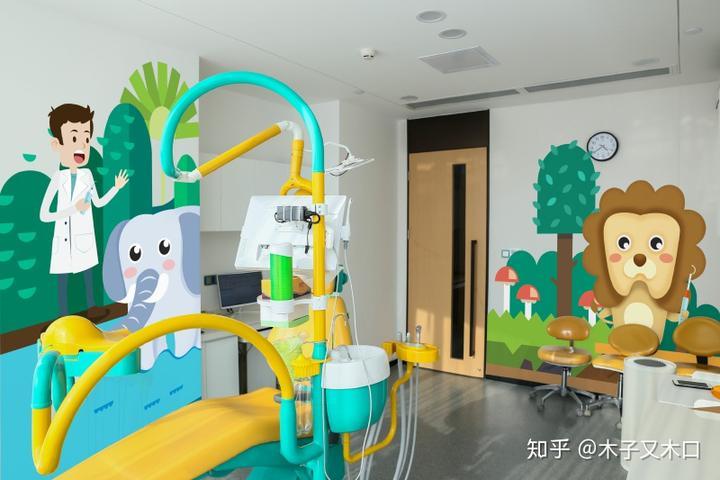 怪不得牙医成为恋爱先生,原来口腔诊所也a牙医!景观设计网课图片