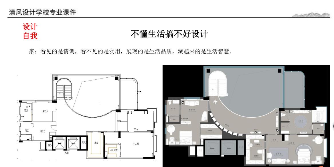 室内设计绘图软件_室内设计绘图软件_手机室内设计绘图软件