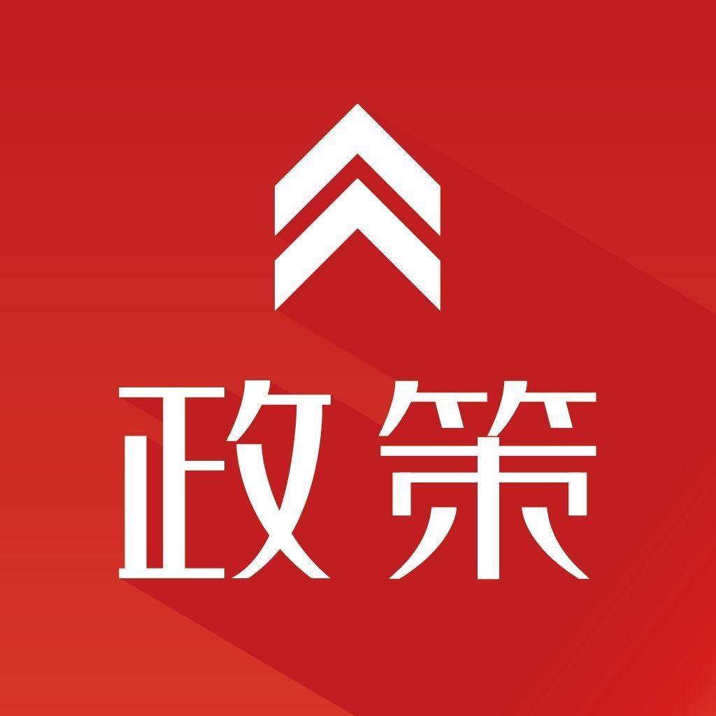武汉深圳湖南三地出台资金补贴政策,大力支持创新创业图片