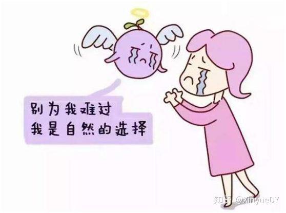 4人回答肥田小宝宝婆婆说给宝宝买婴儿保险,刚出生的婴儿能买保险么?图片