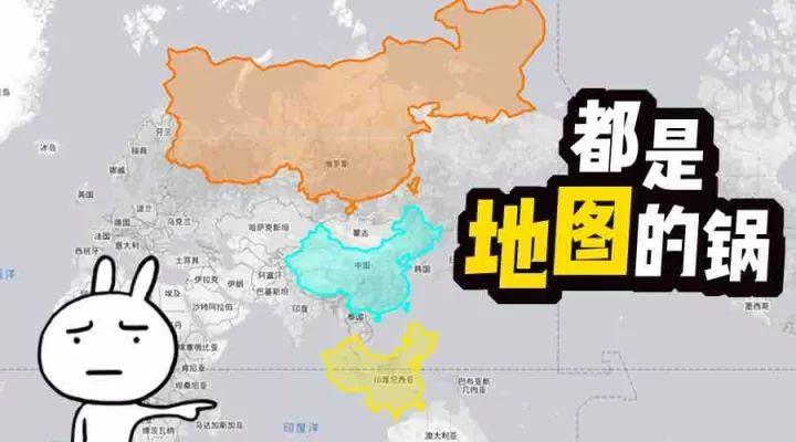 墨卡托投影世界地图武隆模具设计制作图片
