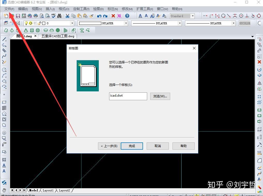 CAD绘图的效果,制作文字时候图纸?洗涤塔看内部的怎样弧形图片