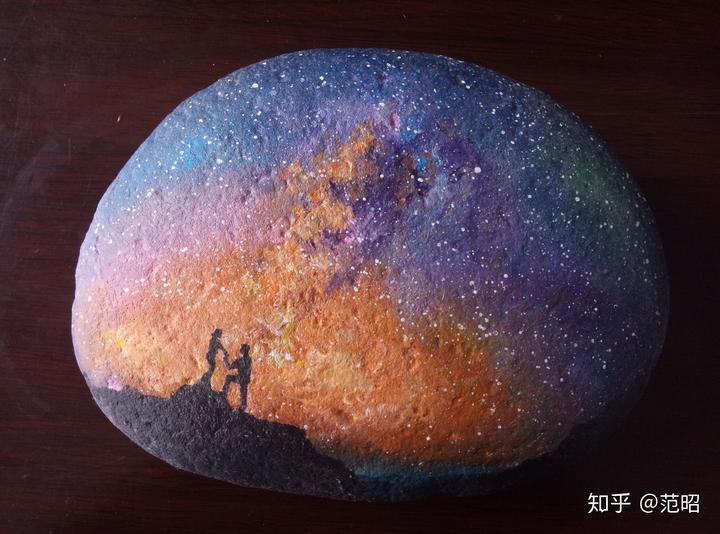 石头星空画教程步骤