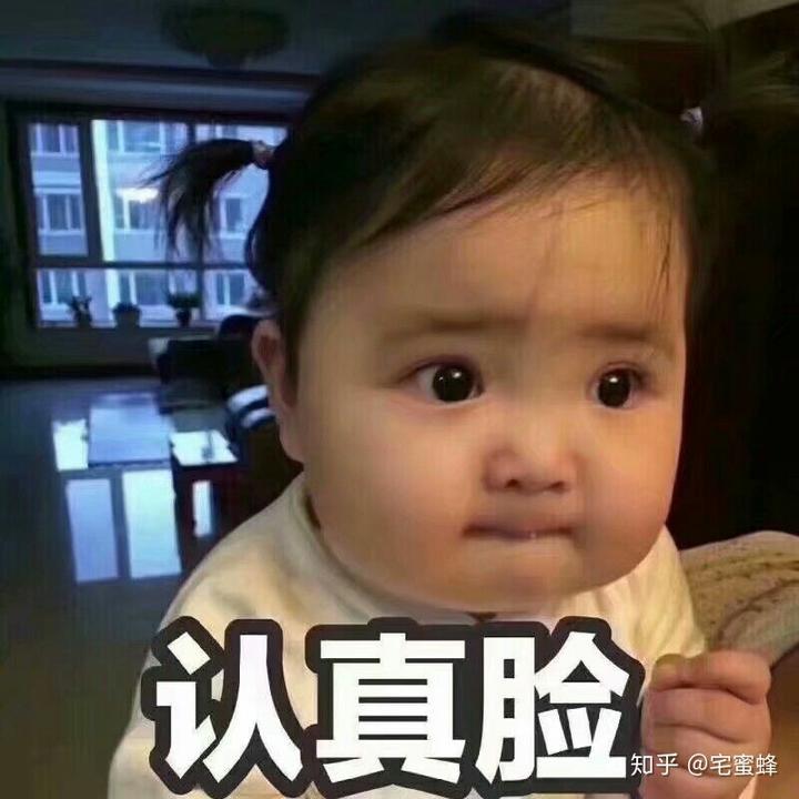 萌又可爱的小孩子表情包?例如小刚几,权律二,假笑男孩
