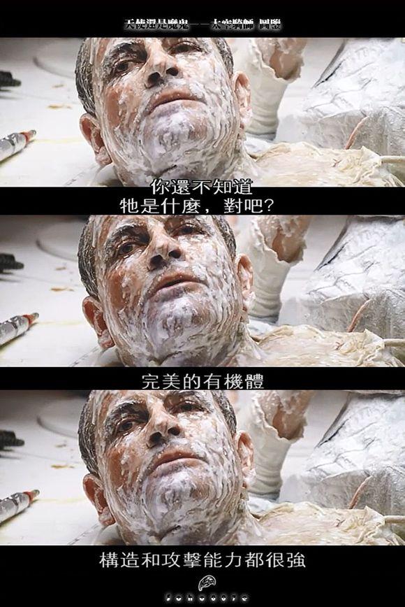 天使还是魔鬼——太空骑师91 / 作者:6363 / 帖子ID:32736,139243