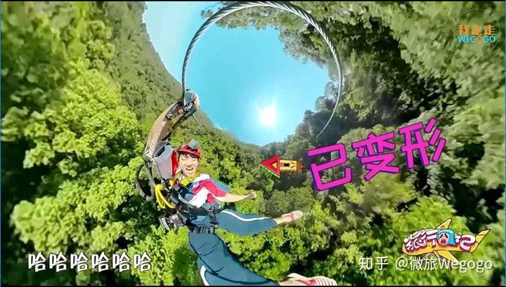 wegogo携手《旅行囧记》兰卡威丛林穿越 ▏高空滑索之图片