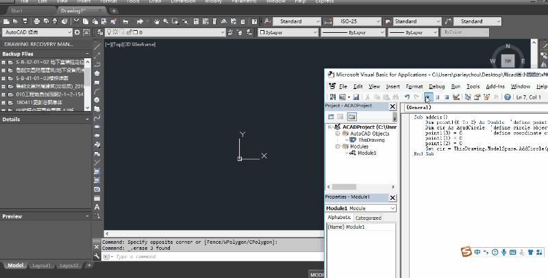 CAD二次开发有开发不大大难度?cad图定义层图片