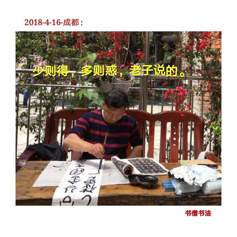 湖南高中专业书法?多少高中仙桃图片
