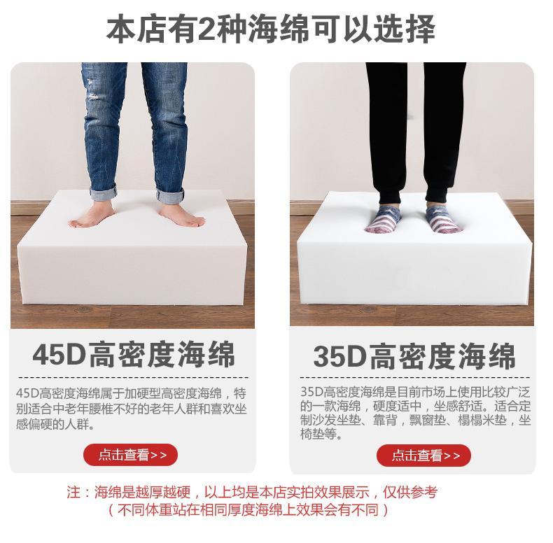 35D高密度海绵 PK 45D加硬高密度海绵相关的图片