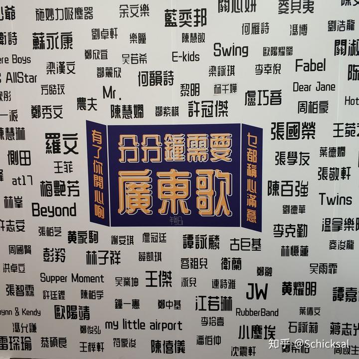 在广州为什么越来越多小孩都不会讲粤语了?