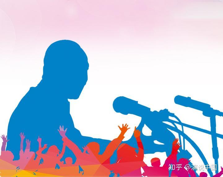演说中国:演讲培训是否真的有用?
