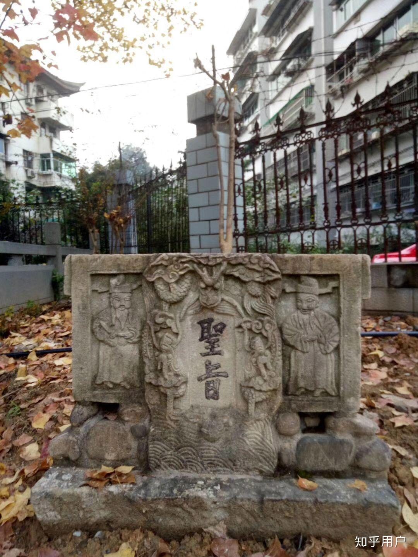在浙江省桐庐分水初中v初中初中就读是一番集团凳木头图片