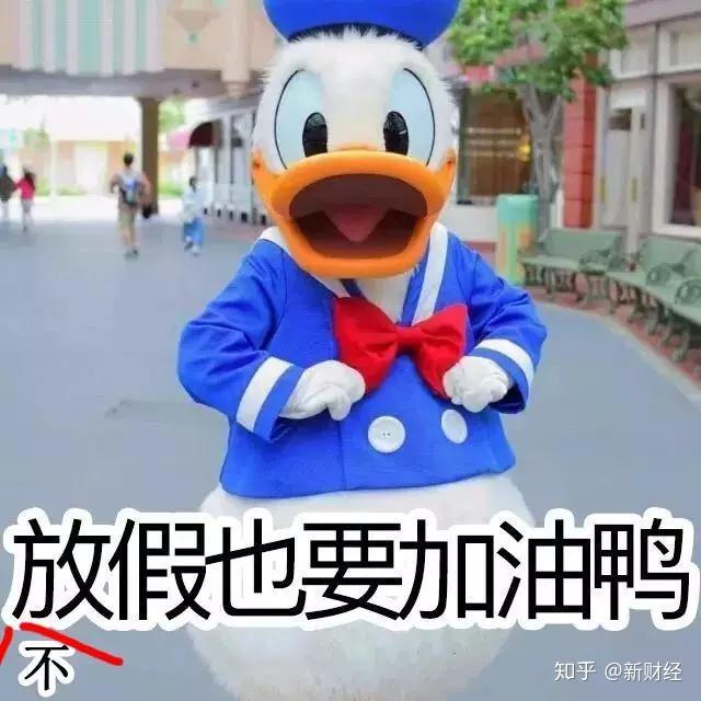 衷心致敬!节日快乐鸭 (ˊωˋ*)