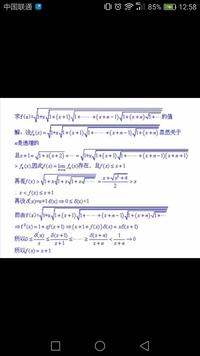 拉马努金发现过哪些壮观的公式?