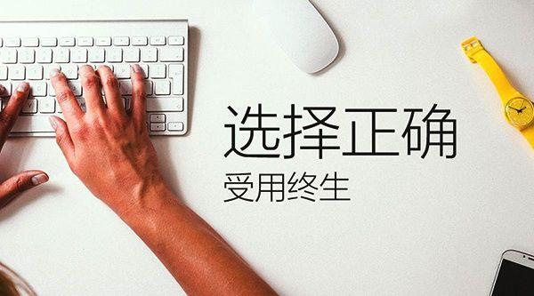 河南一火锅店招服务员:年薪20万+,要求985毕业!网友:侮辱人才!