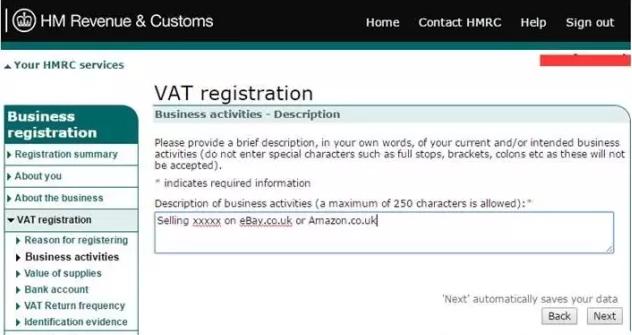 教程花钱,VAT注册如此简单,内附不用ue4教程室内v教程图片