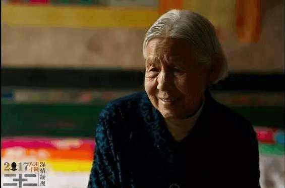 做成把《二十二》里的老奶奶看待衰遇到真表情包你表情的图片