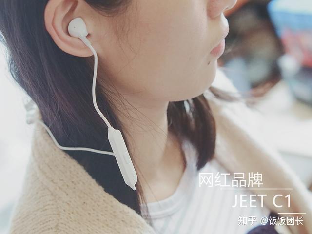 JEETC1,一款带有耳机味的半入耳式苹果cad快捷键分割图纸图片