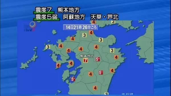 熊本 地震 前震 【熊本地震の記録】前震と余震の映像集 Foreshock