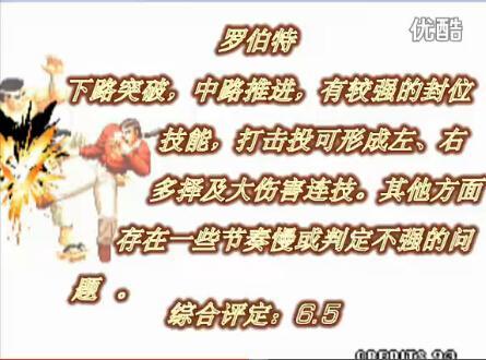 二叔尔夏_从实用角度看,KOF97里最强的角色是? - 知乎