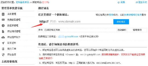 怎么网站:注册好域名了,怎样开始做网站?-U9SEO