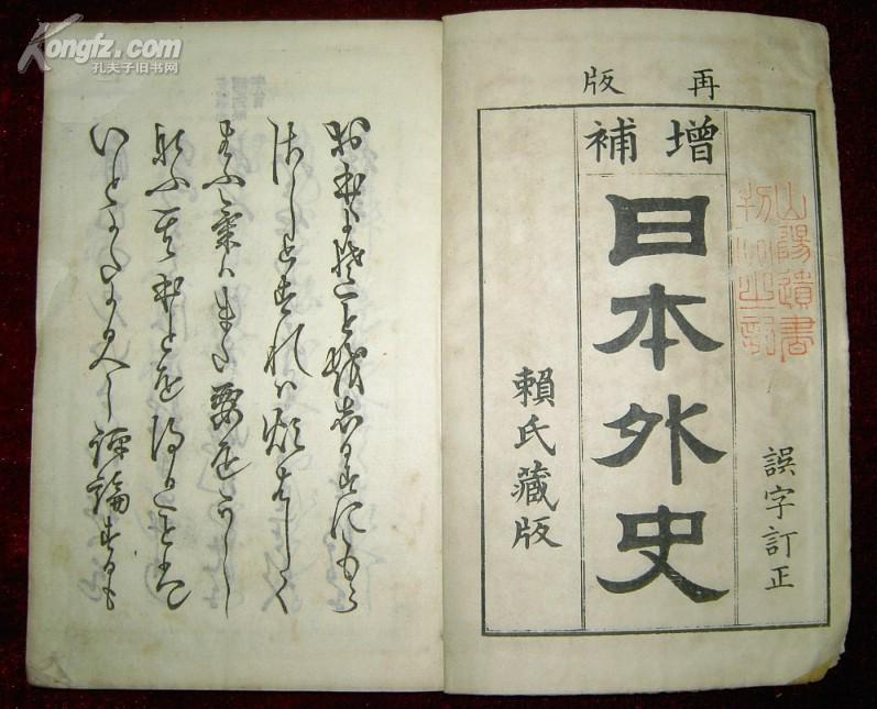 有什么语言不太晦涩,值得看的日本历史书?