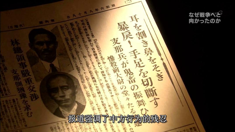 如何评价日本一些实证主义史学家陷入具体而