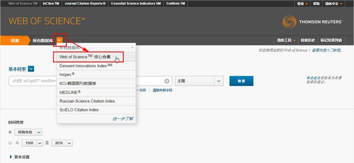 文献引文分析利器 HistCite 详细使用教程暨 HistCite Pro 首发页面