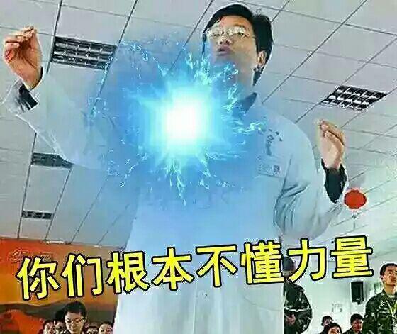 国内资讯_请问有杨永信的表情包吗?_国内资讯_热血网