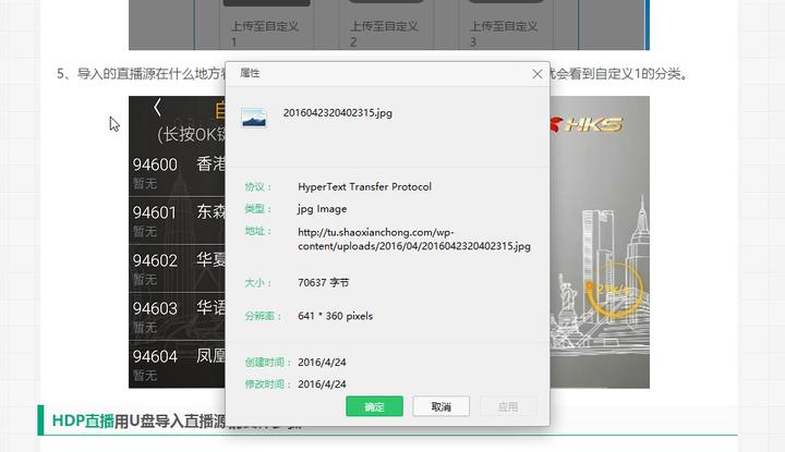 wordpress:用七牛云cdn图床镜像加速博客网站 WordPress技巧 第13张