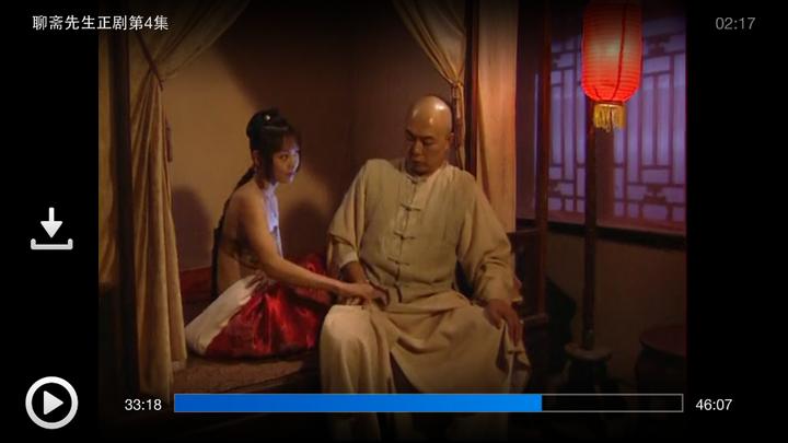 香艳视频_顺便想起柳红跟皇阿玛一起演过聊斋先生,那香艳的场面让刚看完还珠的